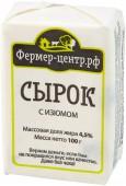 Сырок Сахар/изюм, 100 гр.