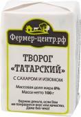 Творог Татарский 8% 100 гр.