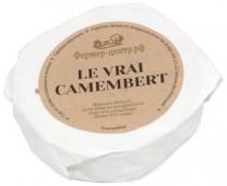 Сыр мягкий Камамбер, 240 гр.