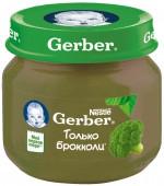 Пюре Gerber только брокколи с 4 месяцев, 80 г, 1 шт.