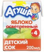 Сок Агуша, яблоко 200 мл, 1 шт.