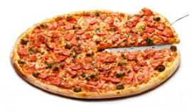 Пицца Дельфийская, 1 кусок