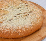 Губадия сладкая (свадебный пирог), 1кг.