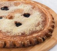 Пирог с шоколадом, 1кг.