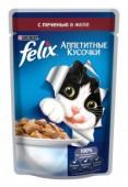 Корм для взр-х кошек FELIX c печенью в желе