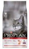 Pro Plan Adult сухой корм для взр-х кошек, с лососем