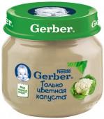Пюре Gerber только цветная капуста с 4 месяцев, 80 г, 1 шт.