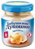 Пюре Бабушкино лукошко в баночке цыпленок с 6 месяцев, 100 г, 1 шт.