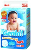 Подгузники Genki, 72 шт, 4-8 кг.