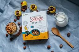 Гранола ореховая Завтрак по расчёту 250 гр.